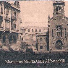 Postales: POSTAL ORIGINAL DECADA DE LOS 30. MARRUECOS. Nº 1453. VER TAMAÑO Y EXPLICACION.. Lote 34050296