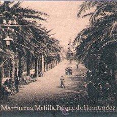 Postales: POSTAL ORIGINAL DECADA DE LOS 30. MARRUECOS. Nº 1454. VER TAMAÑO Y EXPLICACION.. Lote 34050307