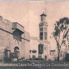 Postales: POSTAL ORIGINAL DECADA DE LOS 30. MARRUECOS. Nº 1468. VER TAMAÑO Y EXPLICACION.. Lote 34050364