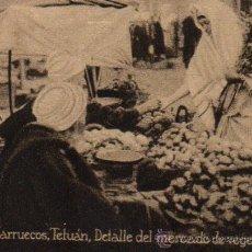 Postales: POSTAL ORIGINAL DECADA DE LOS 30. MARRUECOS Nº 1477. VER TAMAÑO Y EXPLICACION.. Lote 166689320