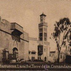 Postales: POSTAL ORIGINAL DECADA DE LOS 30. MARRUECOS Nº 1468. VER TAMAÑO Y EXPLICACION.. Lote 34190282
