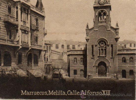 POSTAL ORIGINAL DECADA DE LOS 30. MARRUECOS Nº 1453. VER TAMAÑO Y EXPLICACION. (Postales - Postales Extranjero - África)