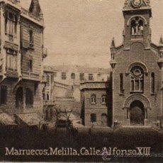 Postales: POSTAL ORIGINAL DECADA DE LOS 30. MARRUECOS Nº 1453. VER TAMAÑO Y EXPLICACION.. Lote 34190289