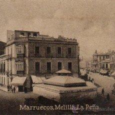 Postales: POSTAL ORIGINAL DECADA DE LOS 30. MARRUECOS Nº 1452. VER TAMAÑO Y EXPLICACION.. Lote 34190291