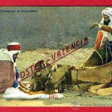 Postales: POSTAL MARRUECOS, CHAMEAUX ET CHAMELIERS, P72604. Lote 34232276
