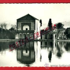 Postales: POSTAL MARRAKECH, MARRUECOS, LA MENARA ET L´ATLAS, P72634. Lote 34232664
