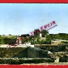 Postales: POSTAL KHENITRA, MARRUECOS, VISTA PARCIAL, P72635. Lote 34232677