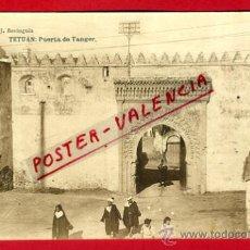 Postais: POSTAL TETUAN, MARRUECOS, PUERTA DE TANGER, P72725B. Lote 34247632