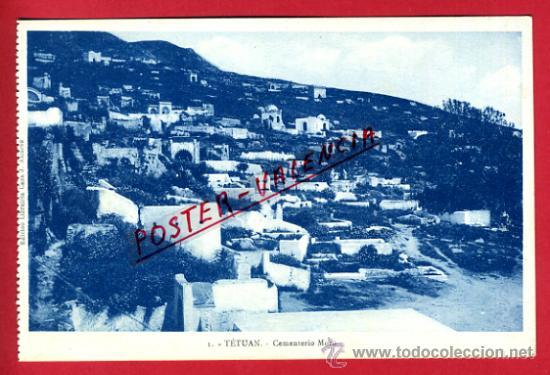POSTAL TETUAN, MARRUECOS, CEMENTERIO MORO, P72752 (Postales - Postales Extranjero - África)
