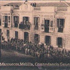 Postales: POSTAL ORIGINAL DECADA DE LOS 30. MARRUECOS. Nº 1448. VER TAMAÑO Y EXPLICACION.. Lote 34259084