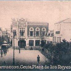 Postales: POSTAL ORIGINAL DECADA DE LOS 30. MARRUECOS. Nº 1449. VER TAMAÑO Y EXPLICACION.. Lote 34259099