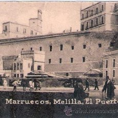Postales: POSTAL ORIGINAL DECADA DE LOS 30. MARRUECOS. Nº 1451. VER TAMAÑO Y EXPLICACION.. Lote 34259132