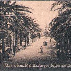 Postales: POSTAL ORIGINAL DECADA DE LOS 30. MARRUECOS. Nº 1454. VER TAMAÑO Y EXPLICACION.. Lote 34259148