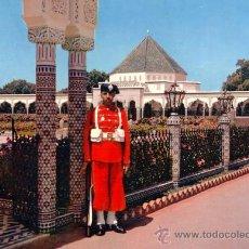 Postales: MARRUECOS RABAT RESIDENCIA REAL POSTAL NO CIRCULADA. Lote 34883503