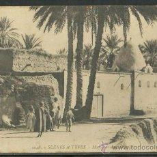Postales: MARRUECOS. ESCENAS Y TIPOS. MORITOS EN EL OASIS. Nº 2048 DE EDITION E.S.. Lote 35499638