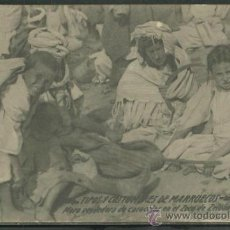 Postales: MARRUECOS. TIPOS Y COSTUMBRES. VENDEDORA DE CARACOLAS EN EL ZOCO. Nº S.1002/5 DE E.R. MADRID. Lote 35500342