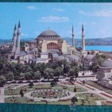 Postales: TURQUIA-V10-NO ESCRITA-ISTANBUL. Lote 36041359