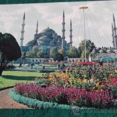 Postales: TURQUIA-V10-NO ESCRITA-ISTANBUL. Lote 36041364