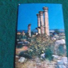 Postales: TURQUIA-V10- ESCRITA-. Lote 36041534