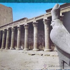 Postales: EGIPTO-V10-NO ESCRITA-EDFU. Lote 36045583