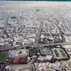 Postales: EGIPTO-V10-NO ESCRITA-CAIRO. Lote 36045607