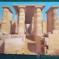 Postales: EGIPTO-V10-NO ESCRITA-SAKKARAH. Lote 36045626