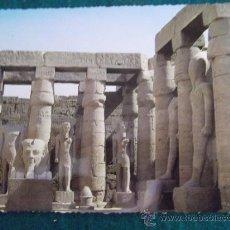 Postales: EGIPTO-V10-NO ESCRITA-LUXOR. Lote 36045631