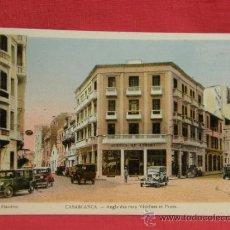 Postales: PHOTO FLANDRIN CASABLANCA ANGLE DES RUES VÉDRINES ET PROM CIRCULADA COLOREADA 1924. Lote 36273322