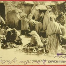 Postales: MERCADO MOGADOR MARCHÉ ED. GL. GARAUD CIRCULADA 1935. Lote 36273792
