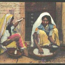 Postales: MARRUECOS. PREPARACION DEL CUSCUS. ESCRITA EN 18-05-1913. . Lote 36555018