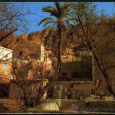 Postales: POSTAL DE MARUECOS. Lote 36822085