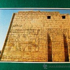 Postales: LUXOR - HABU TEMPLE - EGYPT - EL CAIRO - EGIPTO - POSTAL SIN CIRCULAR - DECADA 1980.. Lote 36844434