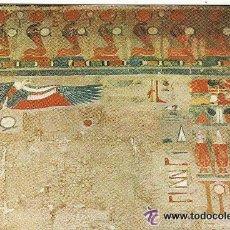 Postales: +-+ PV599 - POSTAL - THEBAS - WINGED FALCON AND URAEUS DECORATION. Lote 37291844