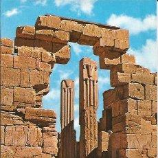 Postales: *-* PW1489 - POSTAL - KARNAK - PAPYRUS AND LOTUS COLUMNS. Lote 37291850