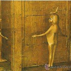 Postales: ** PR1737 - POSTAL -THE EGYPTIAN MUSEUM - CAIRO - TUTANKHAMEN´S TREASURES. Lote 37291852