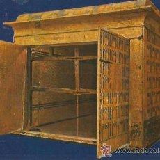 Postales: *-* PW1485 - POSTAL - TUTANKHAMEN´S TREASURES - THE EGYPTIAN MUSEUM - CAIRO. Lote 37291857