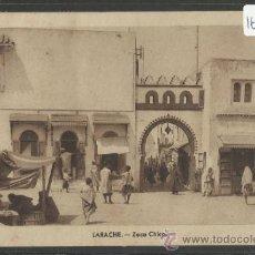 Postales: LARACHE - ZOCO CHICO - SERIE C Nº3 - ED CARMEN CREMADES - CIRCULADA - VER REVERSO - (16852). Lote 38023140