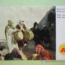 Postales: NORTE DE AFRICA. MARRUECOS.. Lote 38666370