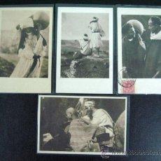 Postales: ANTIGUA POSTAL (11) EL RIF FOTOGRAFIA ORTIZ ECHAGÜE. FOTOTIPIA HAUSER Y MENET. Lote 39099763