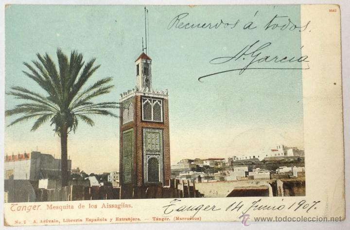 TANGER. MESQUITA DE LOS AISSAGIIAS. (ED. A. AREVALO, Nº 2) CORREO ESPAÑOL MARRUECOS. TANGER. (Postales - Postales Extranjero - África)
