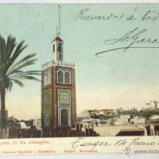Postales: TANGER. MESQUITA DE LOS AISSAGIIAS. (ED. A. AREVALO, Nº 2) CORREO ESPAÑOL MARRUECOS. TANGER.. Lote 39714364