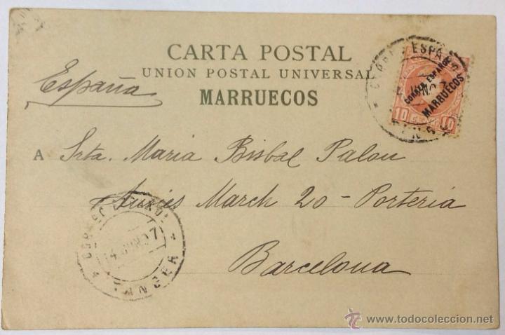 Postales: TANGER. MESQUITA DE LOS AISSAGIIAS. (ED. A. AREVALO, Nº 2) correo español Marruecos. Tanger. - Foto 2 - 39714364