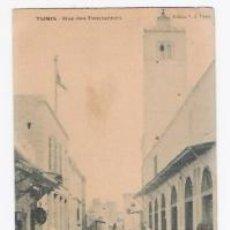 Postales: TUNEZ-RUE DES TENTURIERS. Lote 39772649