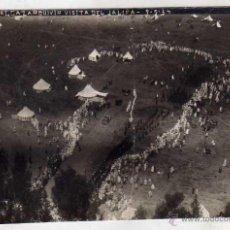 Postales: FOTOGRAFIA 11,50 X 17 CM ALCAZARQUIVIR VISITA DEL JALIFA. 1934. . Lote 39838259