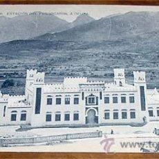 Postales: ANTIGUA POSTAL DE TETUAN - ESTACION DEL FERROCARRIL A CEUTA - NO CIRCULADA - DIVIDIDA - HAUSER Y MEN. Lote 38238936