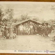 Cartes Postales: ANTIGUA POSTAL DE FERNADO POO - BALELE - BAILE DEL PAIS - NO CIRCULADA - ED. HELITIOPIA ARTISTICA ES. Lote 38243827