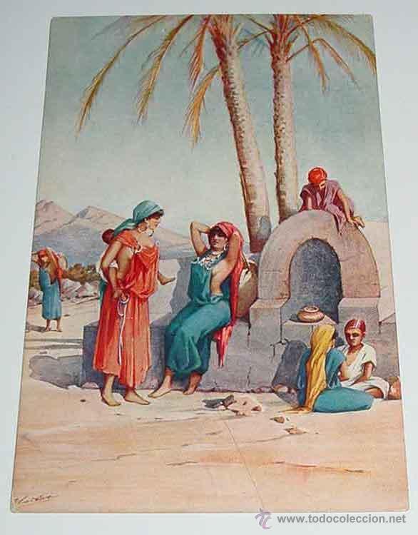 ANTIGUA POSTAL MUJERES ARABES - A. BENZAQUEN TANGER - NO CIRCULADA. (Postales - Postales Extranjero - África)