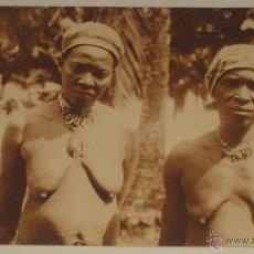 Postales: ANTIGUA POSTAL DE GUINEA CONTINENTAL - MUJERES BUGEBAS - ED. PUBLICACIONES PATRIOTICAS - NO CIRCULAD. Lote 38256596