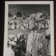 Postales: ANTIGUA FOTO POSTAL DE TETUAN - MARRUECOS - BAILARINAS - FOTO CALATAYUD - N. 182 - NO CIRCULADA.. Lote 38266968