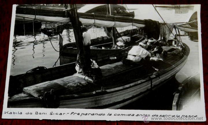 ANTIGUA FOTOGRAFIA DE KABILA DE BENI SICAR, MARRUECOS, GUERRA DEL RIF, MELILLA, CAMPAÑA DE MARRUECOS (Postales - Postales Extranjero - África)